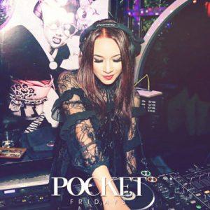 DJ Singer Clara